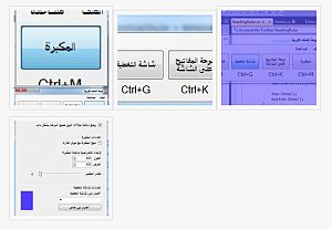 ATbar desktop toolbar