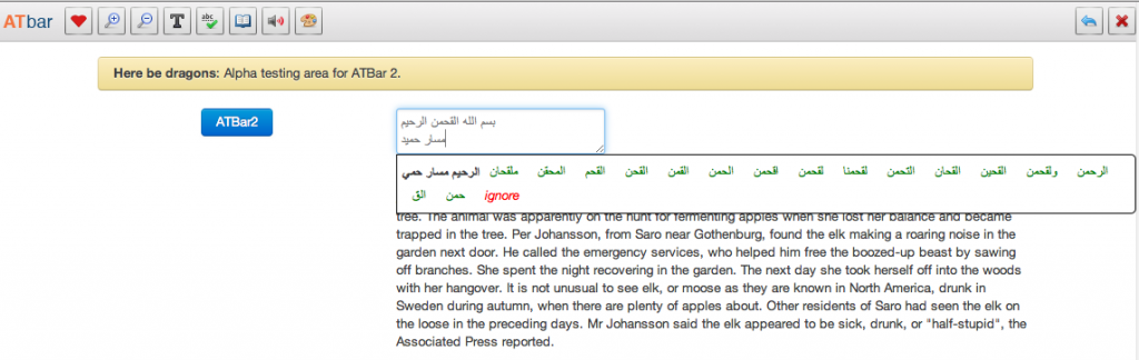 arabic spell checking
