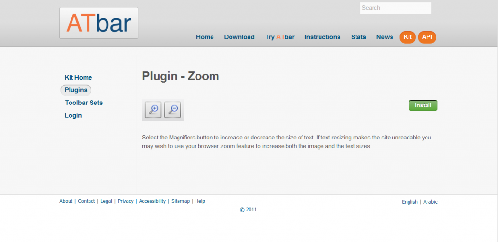 Plugin information page