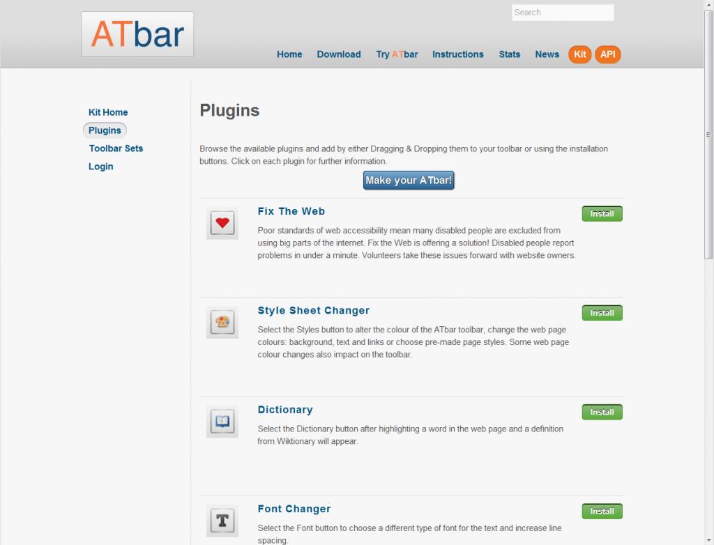 Plugin list page