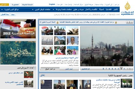 aljazeera screengrab