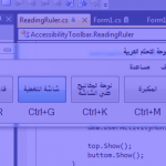 Toolbar colour overlay