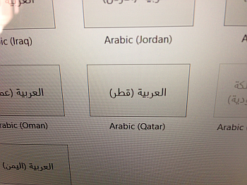 Qatari Arabic language pack