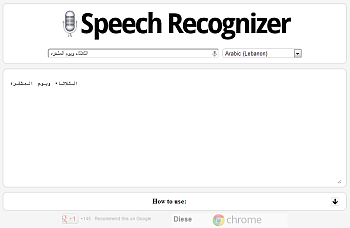 speech recognizer