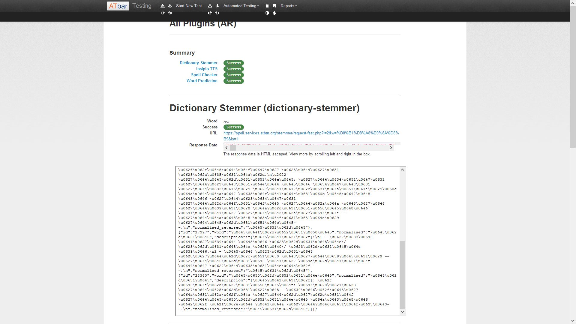 testing dictionary