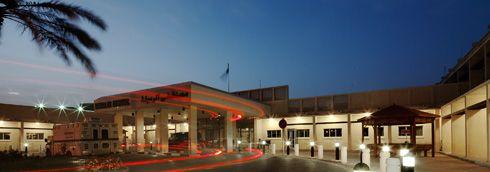 Rumailah Hospital