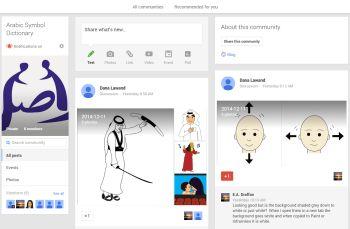 google plus symbols