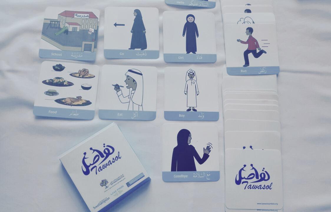 tawasol symbol cards
