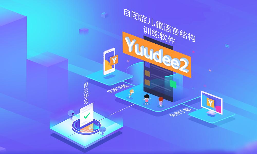 Yuudee2